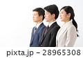 人物 ビジネス ビジネスマンの写真 28965308