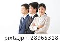 若いビジネスパーソン 28965318