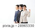 人物 ビジネス 若いの写真 28965330