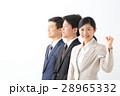 人物 ビジネス 若いの写真 28965332