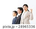 人物 ビジネス 笑顔の写真 28965336