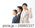 人物 ビジネス 笑顔の写真 28965337