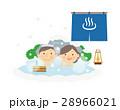 シニア 夫婦 温泉 雪 イラスト 28966021