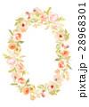 あいさつ グリーティング お花のイラスト 28968301