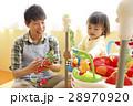 男性保育士 託児所 撮影協力・RYOZAN PARK大塚 28970920