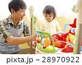 保育士 男性 託児所の写真 28970922