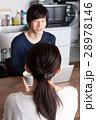 カップル 夫婦 ダイニングの写真 28978146