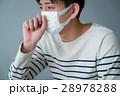 マスクをした20代男性 28978288