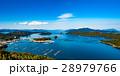針尾公園からの展望_鹿児島県長島 28979766