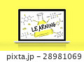 Science Experiment Laboratory Formula Chemical Concept 28981069