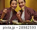 旅館のコース料理 28982593