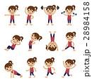 エクササイズ 女性 運動のイラスト 28984158