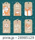 クリスマス 新年 かわいいのイラスト 28985129