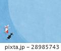 和紙の背景素材 金魚 28985743