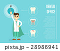 Dental office banner with male dentist 28986941
