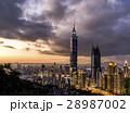 台北 台北市 タイペイの写真 28987002