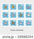 動物 農園 アイコンのイラスト 28988204