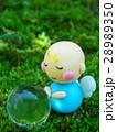 天使と水晶1(たて) 28989350