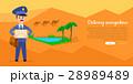 配達 郵便配達夫 郵便配達員のイラスト 28989489