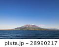 桜島 火山 青空の写真 28990217
