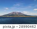 桜島 火山 鹿児島県の写真 28990462