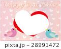 ポストカード ハート 小鳥のイラスト 28991472
