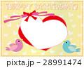 ハート 小鳥 フレームのイラスト 28991474