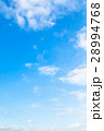 空 青い空 白い雲の写真 28994768