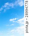 空 青い空 白い雲の写真 28994778