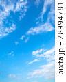 空 青い空 白い雲の写真 28994781