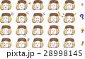 女性 顔 表情のイラスト 28998145