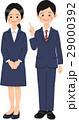 男女 人物 スーツのイラスト 29000392
