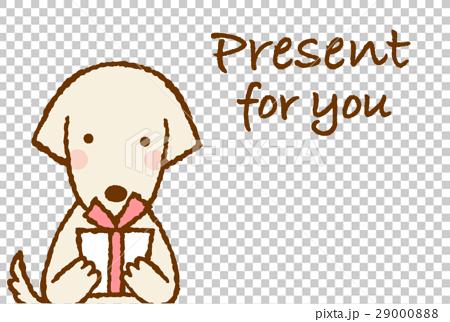 帶禮物的狗牌 29000888