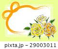 カード 植物 メッセージカードのイラスト 29003011