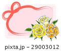 カード 植物 メッセージカードのイラスト 29003012