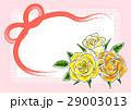カード 植物 メッセージカードのイラスト 29003013