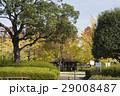熊本テクノリサーチパーク 29008487