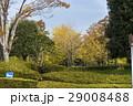 熊本テクノリサーチパーク 29008488