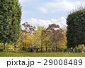 熊本テクノリサーチパーク 29008489