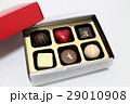チョコレート 箱詰め 29010908