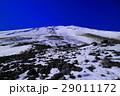 吉田口六合目からの富士山頂上 29011172