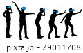 silhouette of man push 29011708