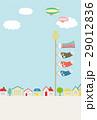 鯉のぼり ベクター 青空のイラスト 29012836