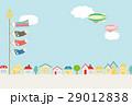 鯉のぼり ベクター 青空のイラスト 29012838