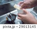 洗う 食器洗い 洗いものの写真 29013145
