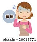 頭痛 主婦 女性のイラスト 29013771