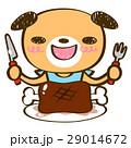 犬 食事中 29014672