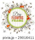 咲く花 干す フレームのイラスト 29016411