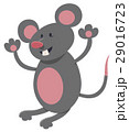 mouse with cheese cartoon illustration 29016723