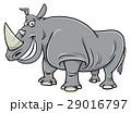 サイ さい 犀のイラスト 29016797